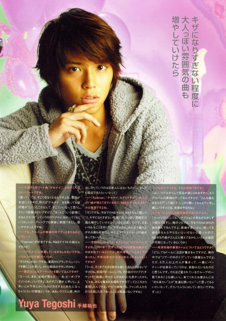 200812-songs-08